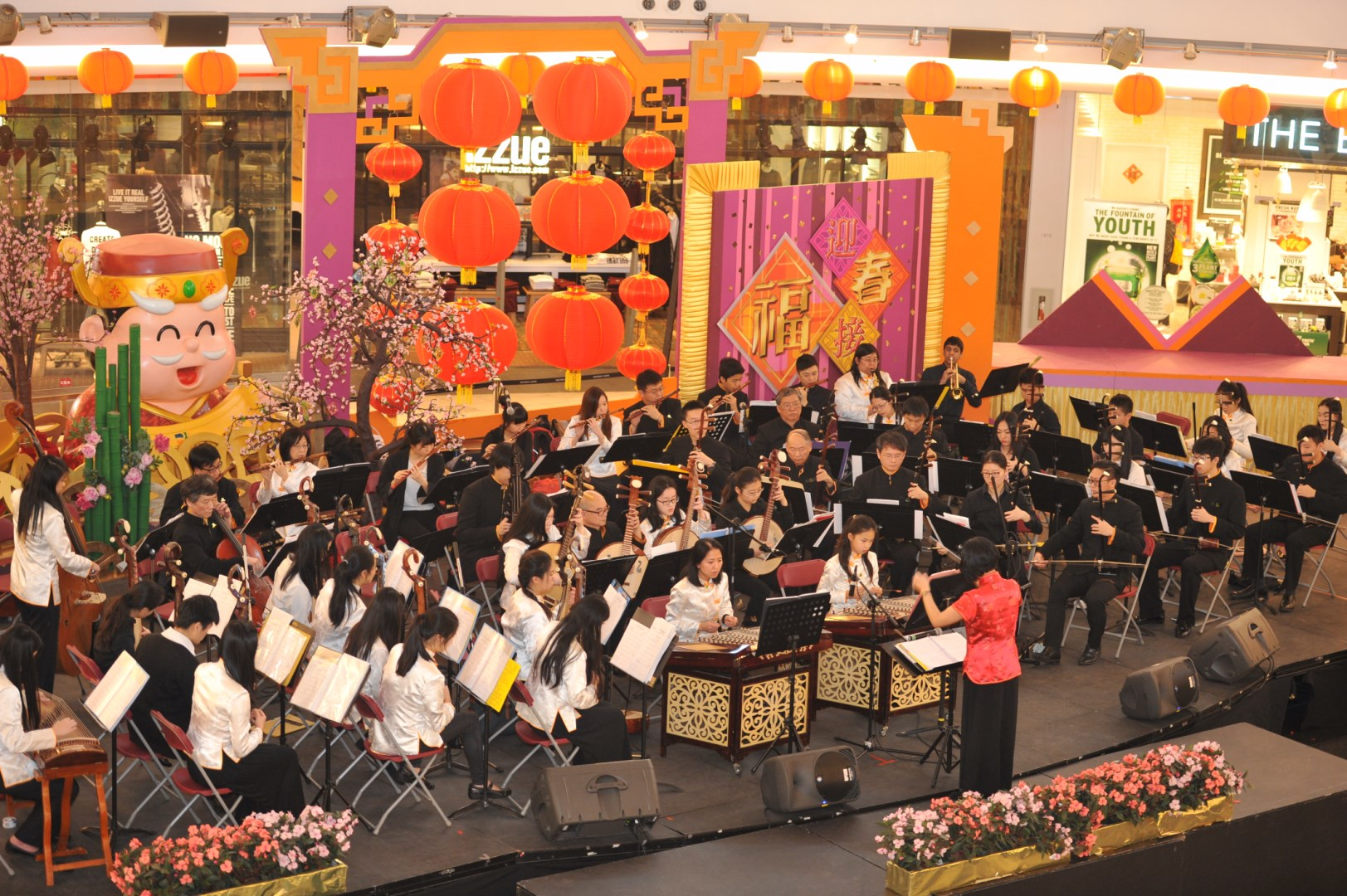 Thank for asian orchestra youth brilliant idea