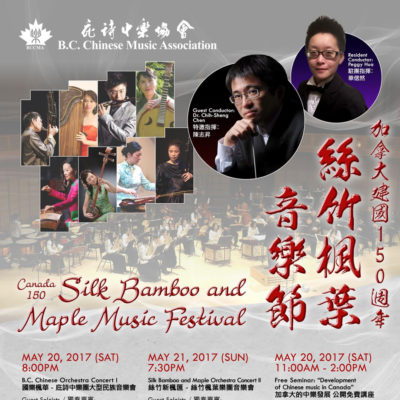 BCCMA 2017 poster (D5.1)_Square